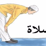 فوائد الصلاة