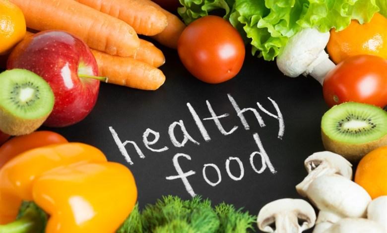 اكلات صحية
