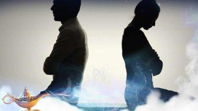 Photo of تفسير حلم الطلاق للاقارب