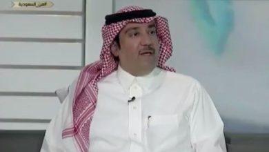 Photo of تفاصيل الأماكن المسموح فيها بارتداء الشورت في المملكة