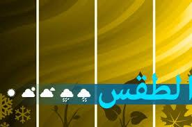 Photo of تفاصيل توقعات هيئة الأرصاد للطقس يوم الأحد في المملكة