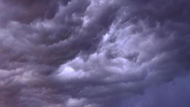 Photo of تفاصيل حالة الطقس أمطار شديدة تبدأ آخر الأسبوع في مناطق المملكة