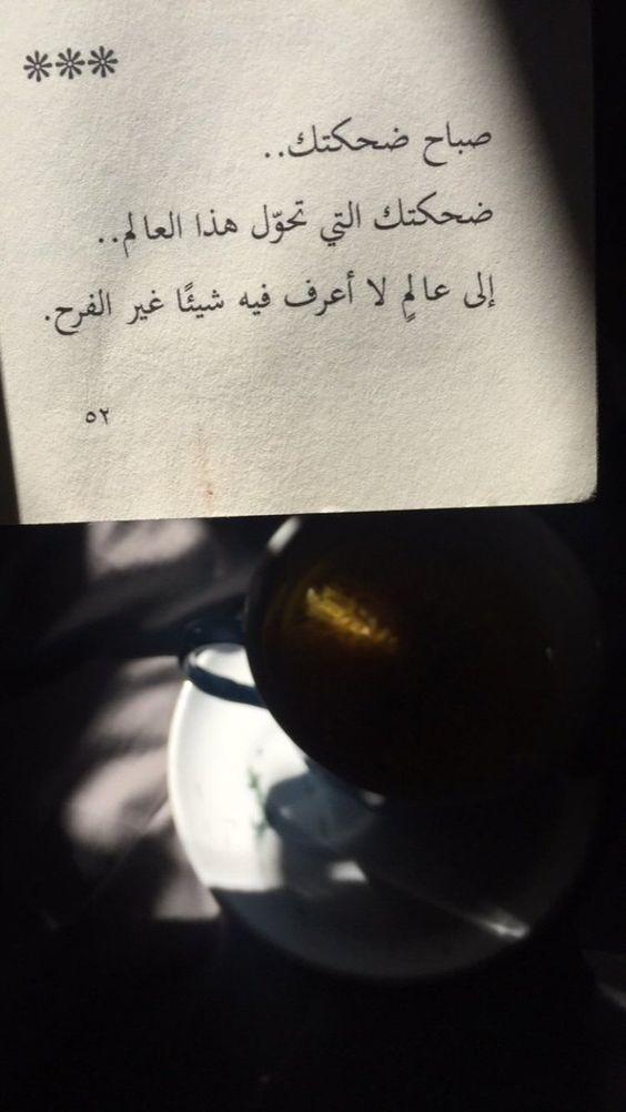 صور صباح الخير رومانسيه مجلة رجيم