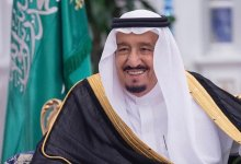 Photo of مقدمة قصيرة عن الملك سلمان