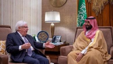 Photo of ولي العهد يلتقي المبعوث الخاص للأمين العام للأمم المتحدة لليمن
