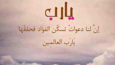 Photo of صور اسلاميه , اجمل الصور والادعية الاسلاميه
