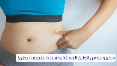 Photo of طبقات البطن عند الجلوس