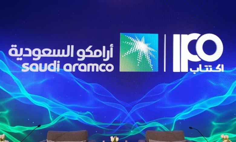 Photo of موعد اكتتاب أسهم أرامكو السعودية