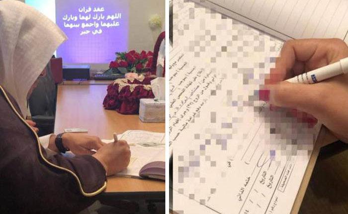 صور زواج نزيلة سعودية بسجن النساء في جدة بحضور ذويها