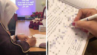 Photo of صور زواج نزيلة سعودية بسجن النساء في جدة بحضور ذويها