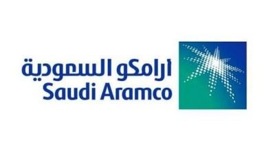Photo of تعليق أرامكو بعد طرح أسهمها في تداول السعودية