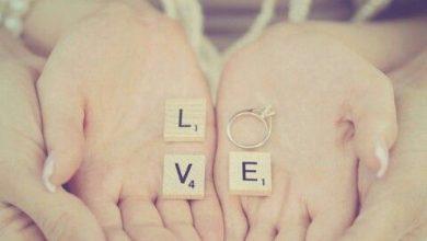 Photo of رسائل رومانسية قصيرة وقوية للمتزوجين والمخطوبين