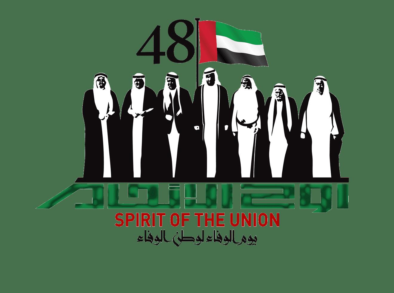 صور اليوم الوطني الإماراتي