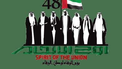 Photo of صور خلفيات اليوم الوطني الإماراتي إرث الأولين 48 لعام 2019