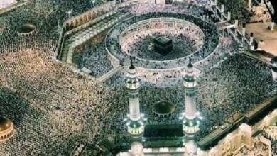 Photo of اكبر مسجد في العالم