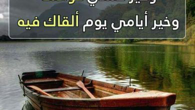 Photo of صور أدعيه اسلامية جديدة