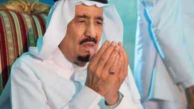 Photo of دعاء للملك سلمان