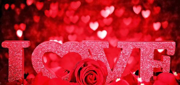 انواع الحب الحقيقي
