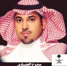 Photo of كلمات يابلادي عزك الله – ممدوح العضيباوي