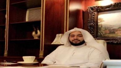 Photo of آل معيوف صاحب فتوى جواز التعارف قبل الزواج يرفع شكوى ضد الشاعر خالد المريخي