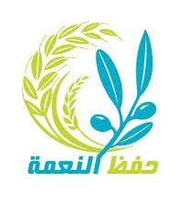 Photo of عبارات قصيرة عن حفظ النعمة مميزة