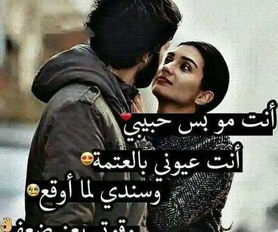 Photo of صور حب و غرام , احلى واجمل صور الحب والغرام