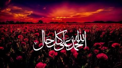 Photo of دعاء جميل وقصير , ارق و اجمل الادعية القصيرة