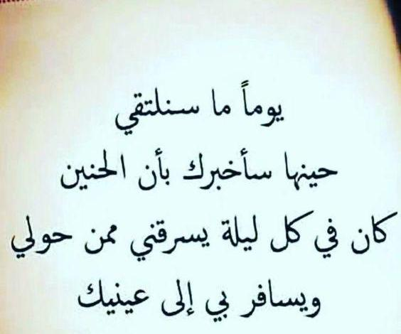 Photo of حالات واتس اب حب وغرام مزخرفه