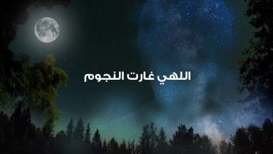 Photo of دعاء الارق , افضل ادعية للارق