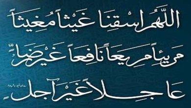 Photo of دعاء نزول المطر , اجمل دعاء يمكن ان ندعو به عند نزول المطر