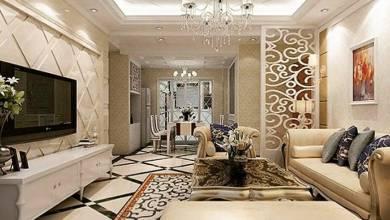 Photo of ديكور المنزل , اجمل الديكورات الخاصة بالمنزل