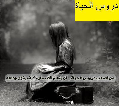 Photo of كلام حزين واتس اب , احدث عبارات الحزن علي الواتس اب