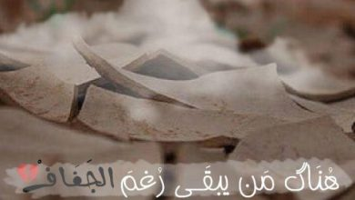 Photo of خاطرة حب , اجمل خواطر حب للحبيب
