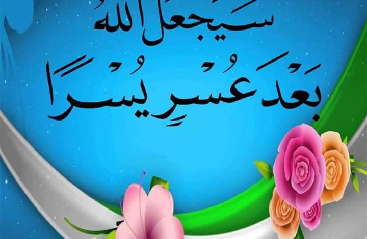 Photo of تنزيل صور اسلاميه , اجمل صور اسلاميه