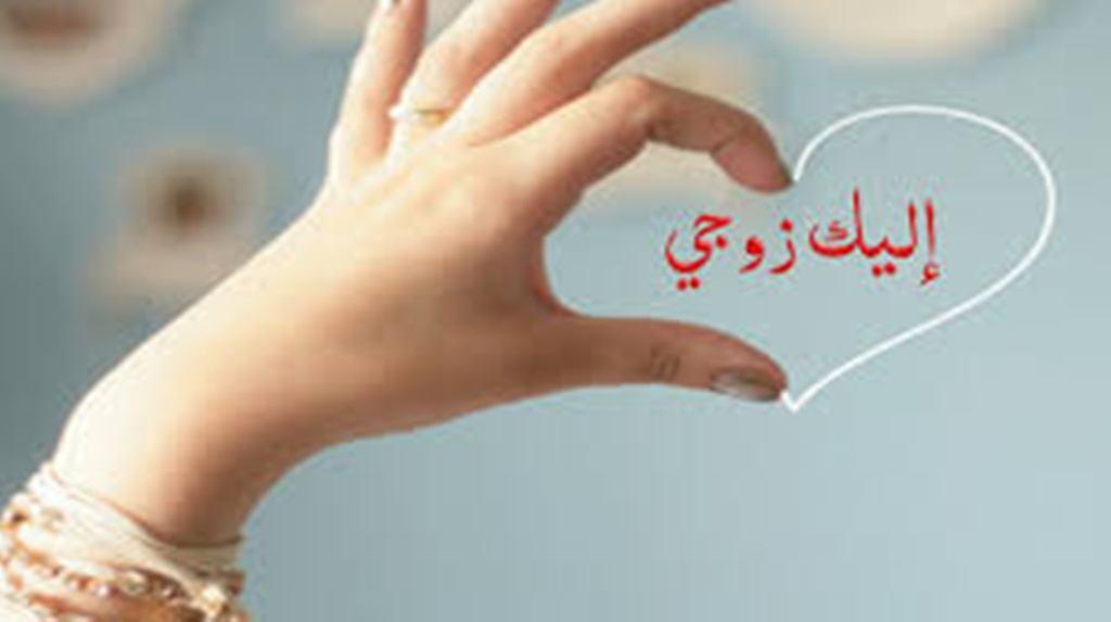 صور رومانسية للحب
