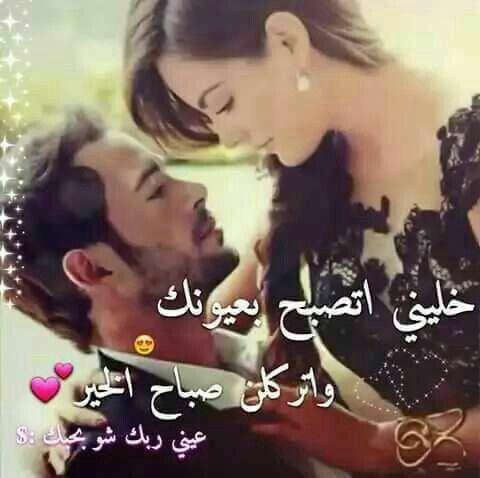 صباح رومانسي اجمل الصور الرومنسيه الصباحيه للحبيب مجلة رجيم