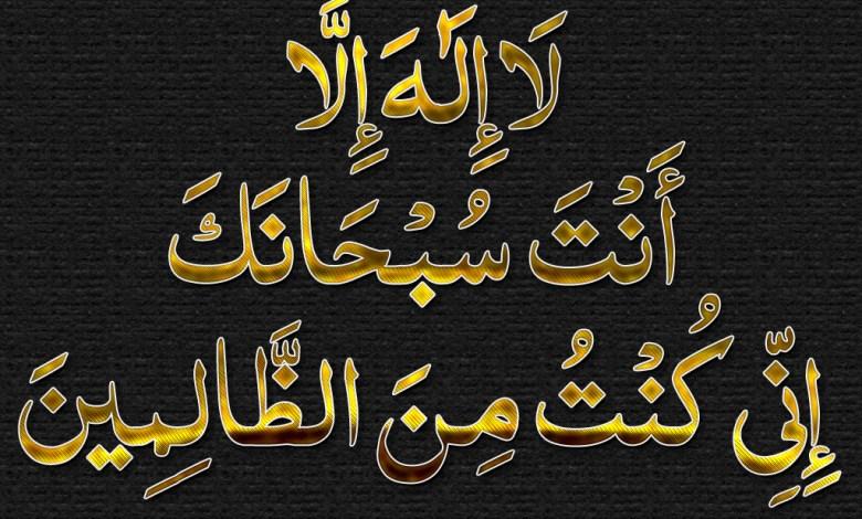 Photo of صور اسلاميه , افضل الصور والادعية الاسلاميه