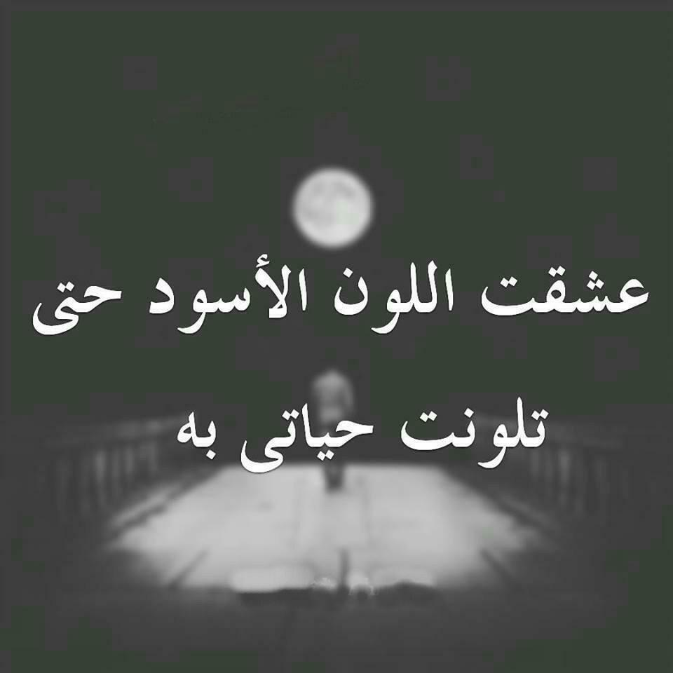 شعر حزين صور كلمات شعر حزينه مجلة رجيم