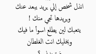 Photo of كلام حب حزين فراق , صور انكسار وانين العشاق لحظة الفراق