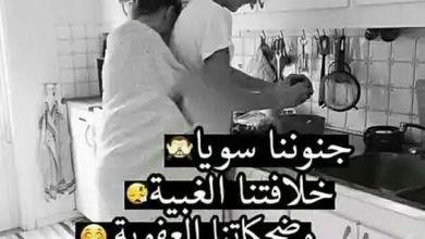 Photo of صور حب رمنسي , اعذب واروع صور حب رومانسيه