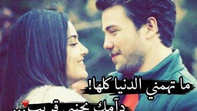 Photo of اشعار حب ورومانسية , أجمل صور تعبر عن احساس الحب