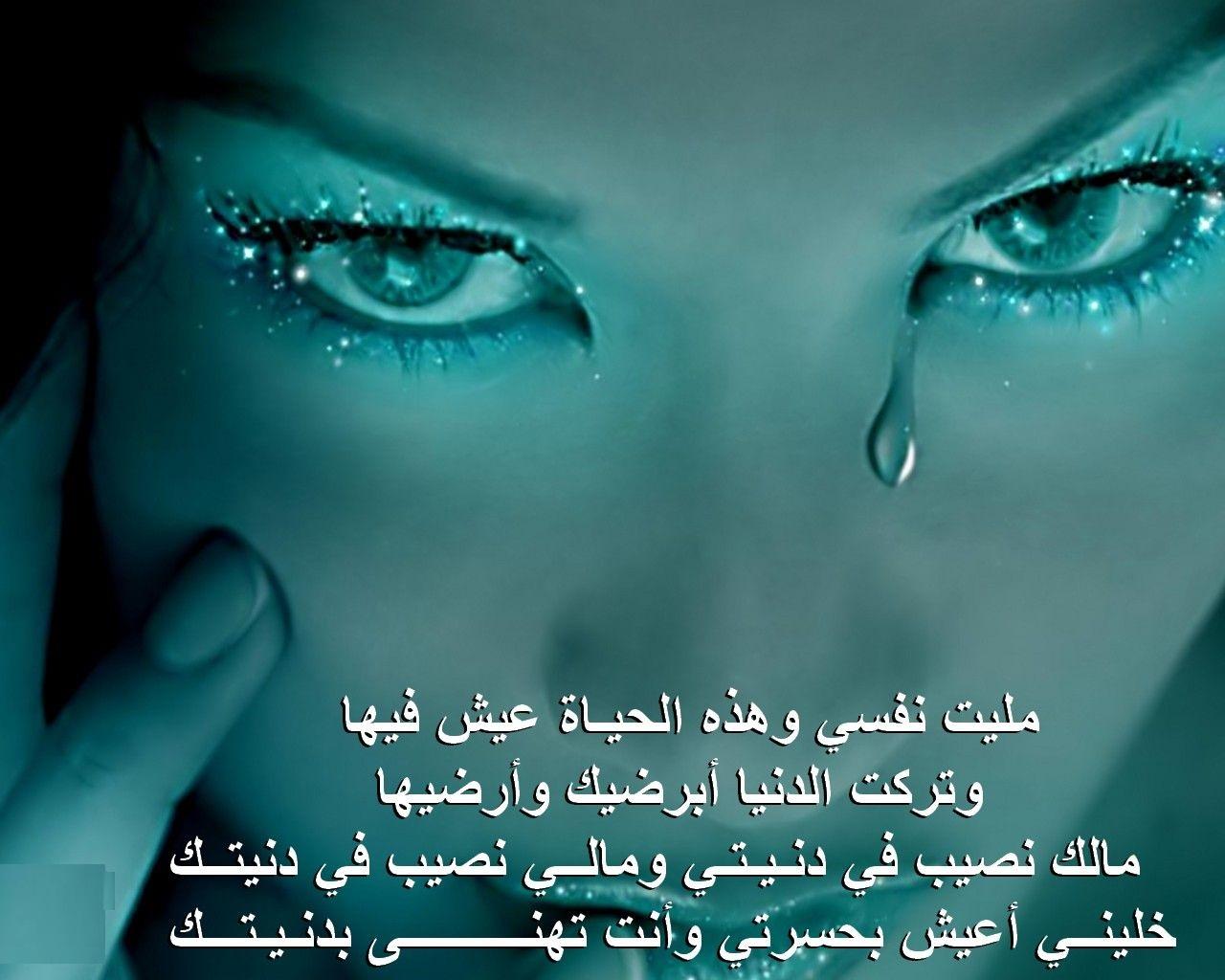 كلام حب حزين