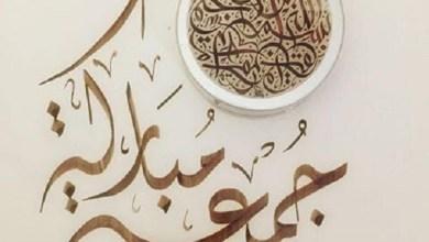 Photo of سناب عن يوم الجمعه , أجدد صور سنابات يوم الجمعه