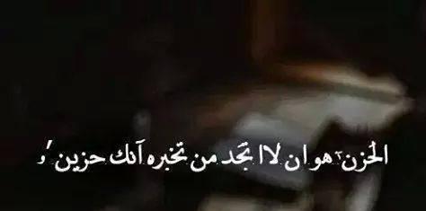 Photo of صور عبارات زعل قويه , كلمات وعبارات قوية تدل علي شده الزعل