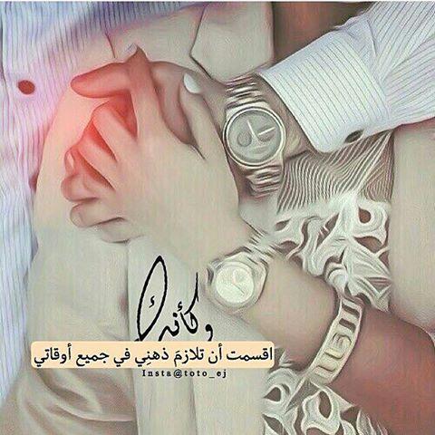 رسائل حب سعودية , أجمل رسالة حب بالخليجي