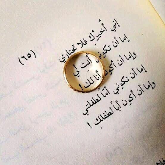 صور كلمات حب , اروع رمزيات رومانسيه مكتوبه