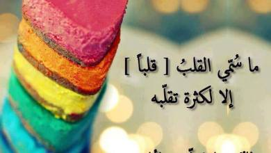 Photo of دعاء قصير , اجمل الادعيه الدينيه التى تريح القلب , اجمل دعاء قصير مستجاب