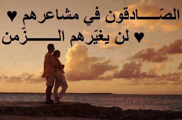 صور كلام في الحب
