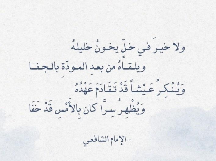 التفاوت حامل شعار ابيات شعر عن الكهرباء Comertinsaat Com