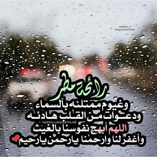 Photo of صور شتاء , اجمل صور الشتاء وكلام عن الحنين